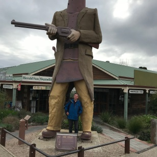 Glenrowan - scene of the great siege.
